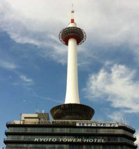京都駅前ホテル