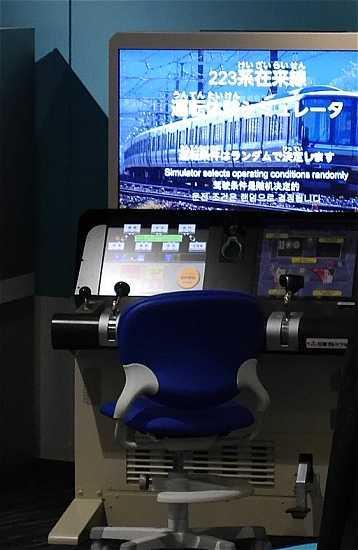 京都鉄道博物館 シュミレータ体験