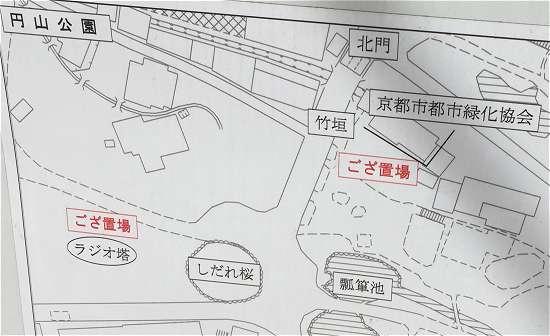 円山公園 場所取りゴザレンタル