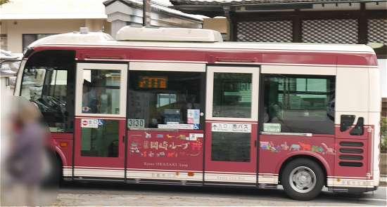 岡崎観光バス