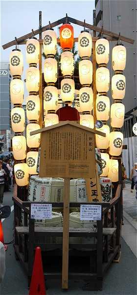 郭巨山 祇園祭