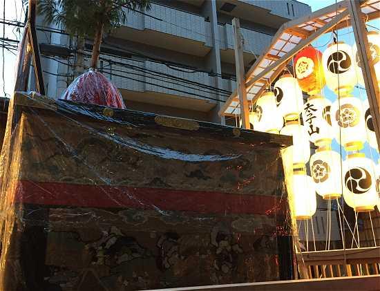 宵山 太子山 祇園祭