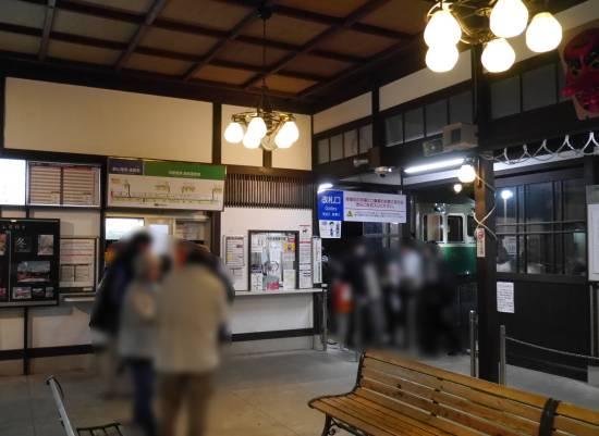 鞍馬駅Uターン