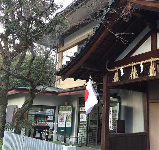 車折神社 社務所