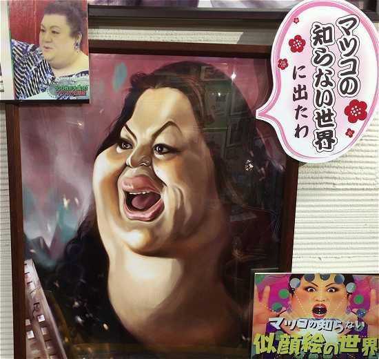 京都河原町 似顔絵