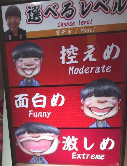 テレビで有名 京都似顔絵
